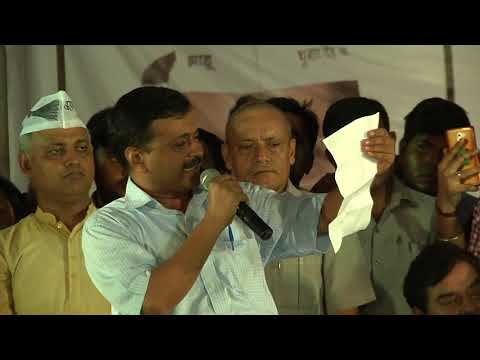 Delhi CM Arvind Kejriwal Speech at Jan Adhikar Rally