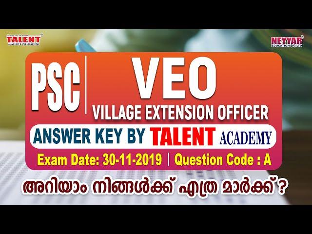 VEO Exam Answer Key 2019