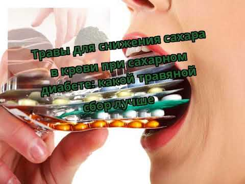 Дипроспан повышает уровень сахара в крови