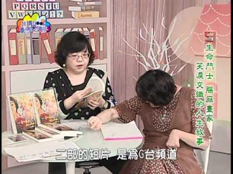 【宅閱讀記憶吐司】非讀Book臺南愛讀冊第15集(2)