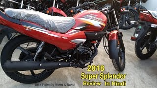 2018 New Hero Super Splendor 125cc Full Review & Mileage In Hindi