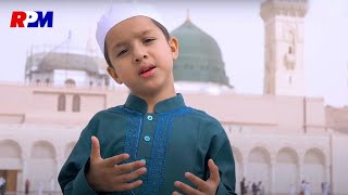 Muhammad Hadi Assegaf - Lau Kana Bainanal Habib (Official Music Video)