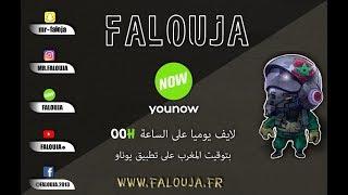 Falouja Vs Kho Zafzafi +18