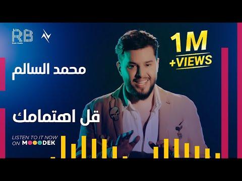 نجوم البدر - Nojom Al Bader