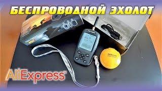 Беспроводной эхолот для рыбалки Fish Finder FF998 на русском языке | Обзор меню, характеристики