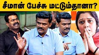 2021-ல்  நாம் தமிழரின் ஆட்சிதான்  | NTK Kalyanasundaram Interview | Seeman | Meipporul