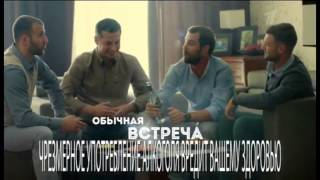 """Реклама водки """"Зелёная Марка"""" на русском."""