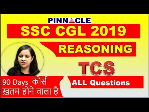 ssc cgl reasoning 90 days course TCS questions : about to complete