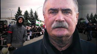 Глушение Ингушетии и убийства журналистов   Смотри в оба   №95