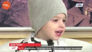 Наше УТРО на ОТВ – начинающий певец Мирон