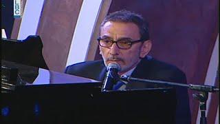زياد الرحباني-عالبال يا ليل الحبايب والرضا-Ziad Rahbani تحميل MP3