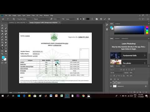 How to edit result card in Photoshop