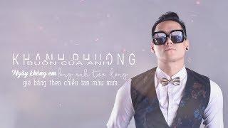 Buồn Của Anh Cover - Khánh Phương   K-ICM x Đạt G x Masew (OFFICIAL 4K Lyrics Video)