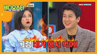 Video Star EP186
