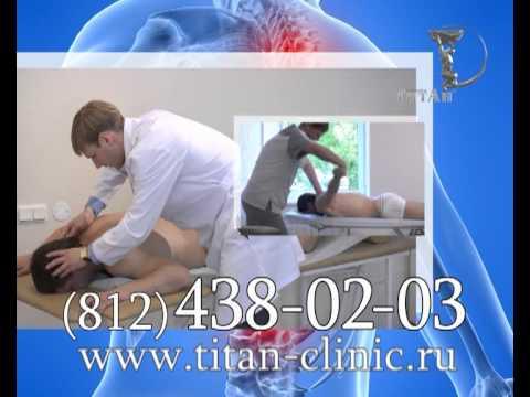 Боли в нижней части грудной клетки со спины