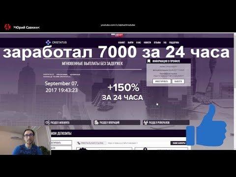 Опцион русская рулетка