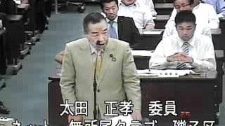 10/5横浜市会太田正孝議員文化観光局マリンタワーについて②