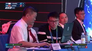 Men68kgQuarterfinal|YUJENHUANGTPEVSJinyuWANGCHN