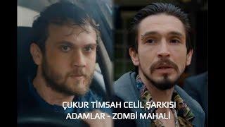 Adamlar   Zombi Mahali   Çukur Timsah Celil Şarkısı #çukur #zombimahali #timsahcelil #cukursarki