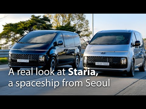 [Video] A real look at Staria, a spaceship from Seoul