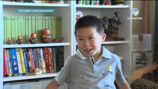 Шетелдегі қазақ балалары   1 бөлім   Испания