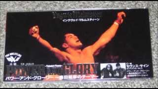 Yngwie Malmsteen - Power and Glory (Stadium Edit)