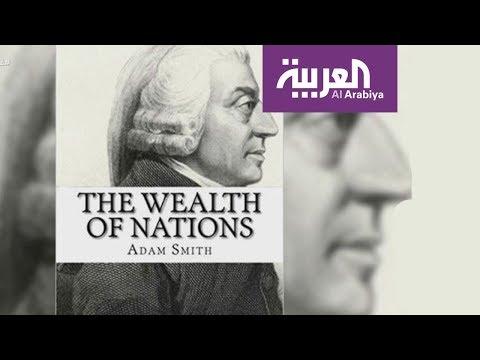 العرب اليوم - شاهد: الكُتب الأكثر تأثيرًا في السياسة والاقتصاد خلال العقود الأخيرة