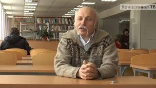 Секрет экономического благоденствия  Михаил Величко