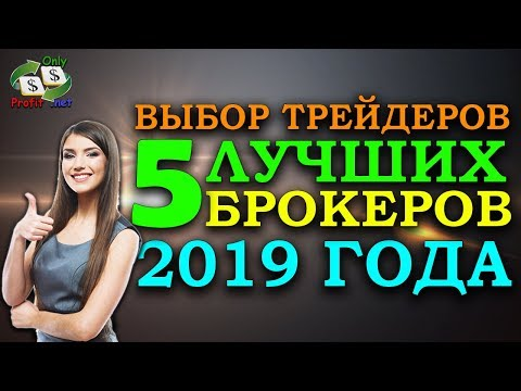 Бинарный опционы anyoption