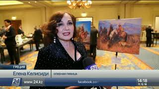 День Независимости Казахстана отпраздновали в Афинах