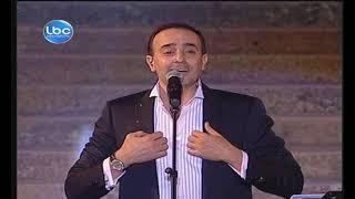 LBCI - Concert Saber El Rebai