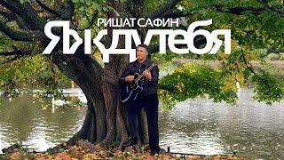 Популярные таджикские песни: таджикская популярная музыка.