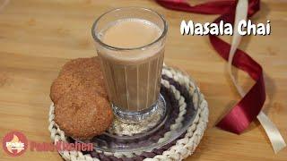 Masala Tea ☕