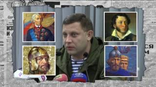 Как Савченко встретилась с Захарченко и Плотницким в Минске – Антизомби, 16.12.2016