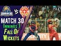 watch Islamabad United Fall Of Wickets  Karachi Kings Vs Islamabad United  Match 30   16 Mar  HBL PSL 2018