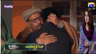 Khuda Aur Mohabbat Season 3 Episode 34 Promo Teaser   Khuda Aur Mohabbat Season 3