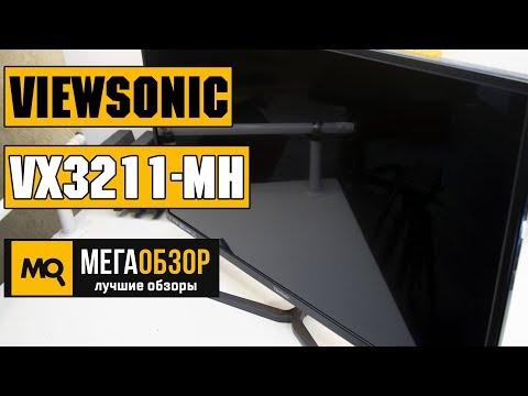 "Viewsonic VX3211-mh обзор IPS-монитора 32"""
