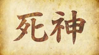 Shinigami - The Arcane Order - Teaser EP 2016