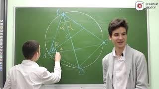 Теорема трилистника