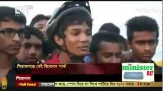 preview picture of video 'সিরাজগঞ্জের শিশু-কিশোরদের নিয়ে ৭১ টিভির প্রতিবেদন ১৫/০৩/২০১৫'
