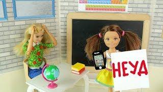 ПРЯМОЙ ЭФИР ИЗ КЛАССА Мультик #Барби Школа Куклы Игрушки Для девочек