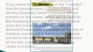 Jacky Ben-Zaken - Israeli businessman