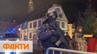В Страсбурге неизвестный расстрелял прохожих во время рождественской ярмарки