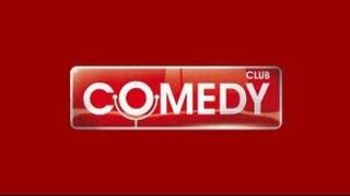 Comedy Club _  სიტუაცია სამორინეში (კაზინოში) / Ситуация в казино