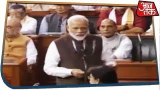 Modi से जंग लड़ने के लिए विपक्ष तैयार? देखिए खबरदार Sweta Singh के साथ