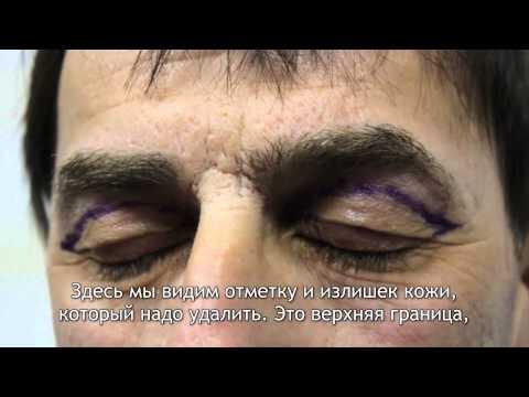 Омолаживающие массаж для лица видео