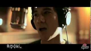 """王力宏 章子怡 《非常幸运》主题曲《爱一点》. Wang Leehom & Zhang Ziyi """"My Lucky Star"""" ~ """"Love A Little"""" MV"""