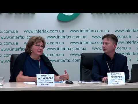 Мониторинг общественного мнения населения Украины: оценки и настроения накануне местных выборов