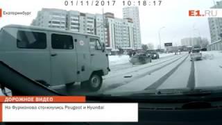 На Фурманова столкнулись Peugeot и Hyundai