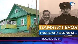 На родине Героя России Николая Филина, погибшего в Баренцевом море, скорбят и вспоминают детство подводника